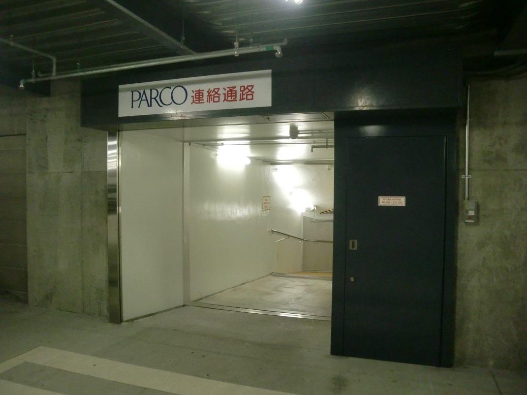 パルコ地下入口